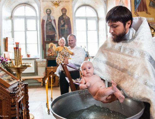 Two babies christening. Mitino – Rozhdestveno.