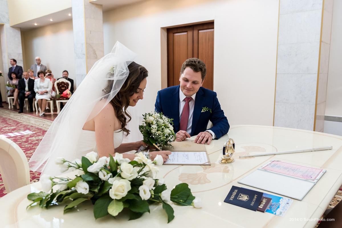 Регистрация бракаия