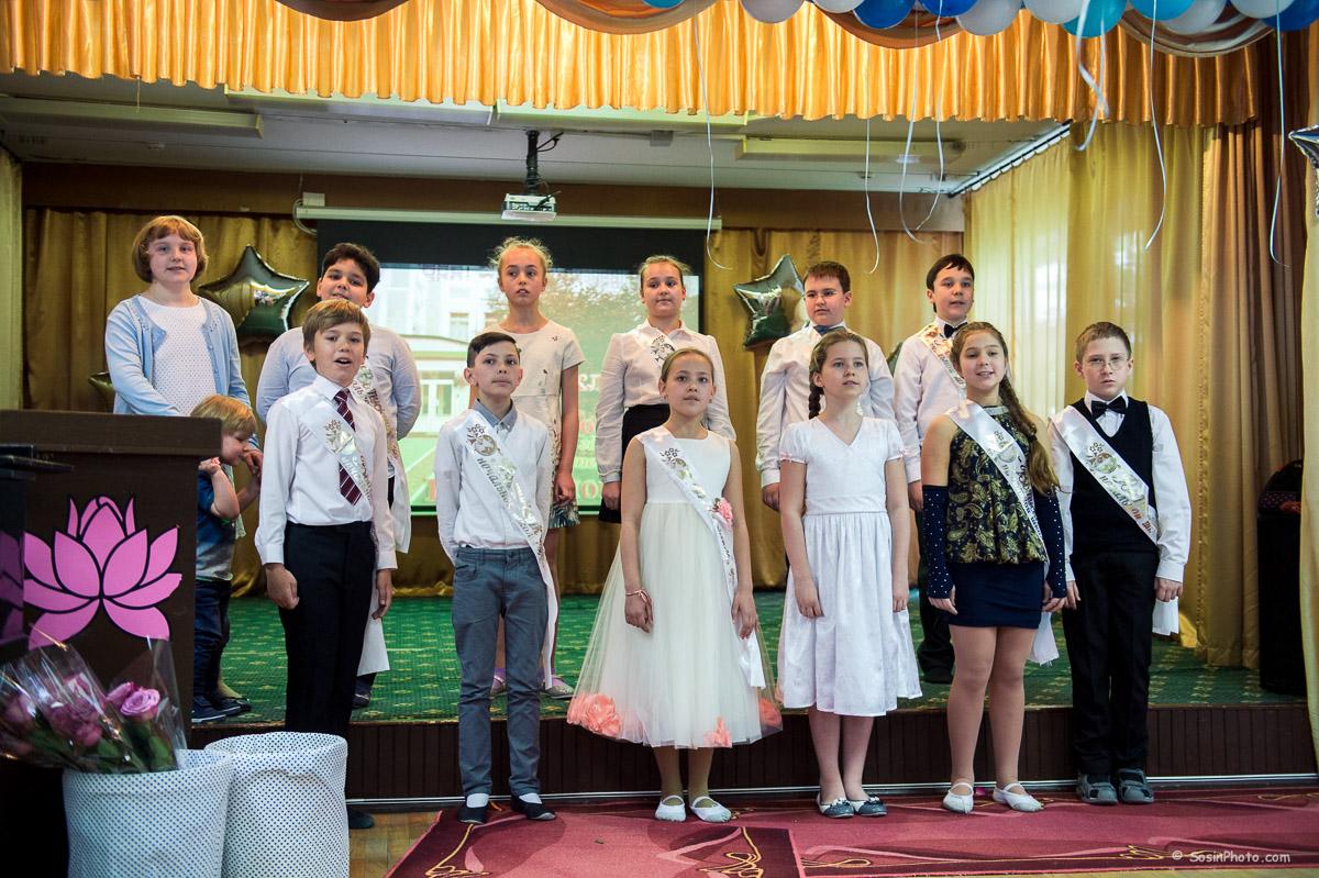Elementary school graduation concert